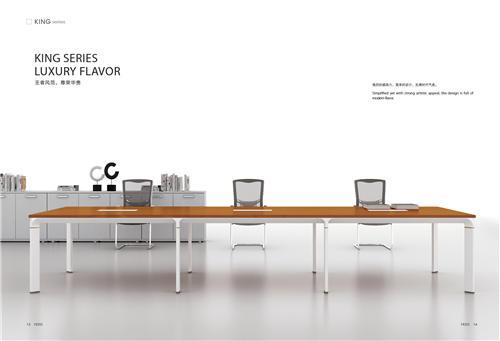 定制辦公家具品牌